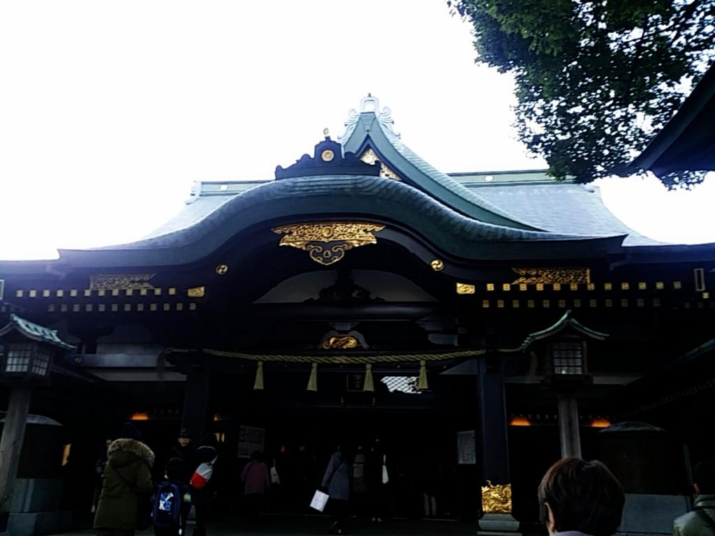 f:id:ichigo2015:20170115192503j:plain