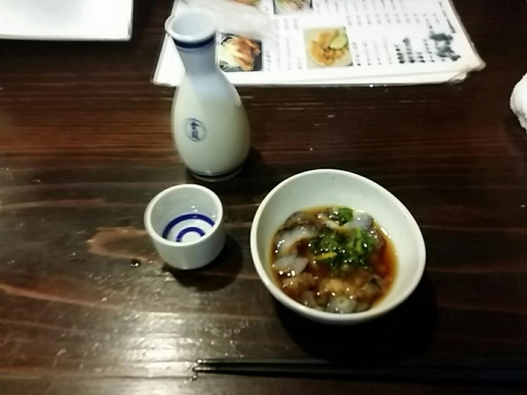 f:id:ichigo2015:20170205220739j:plain