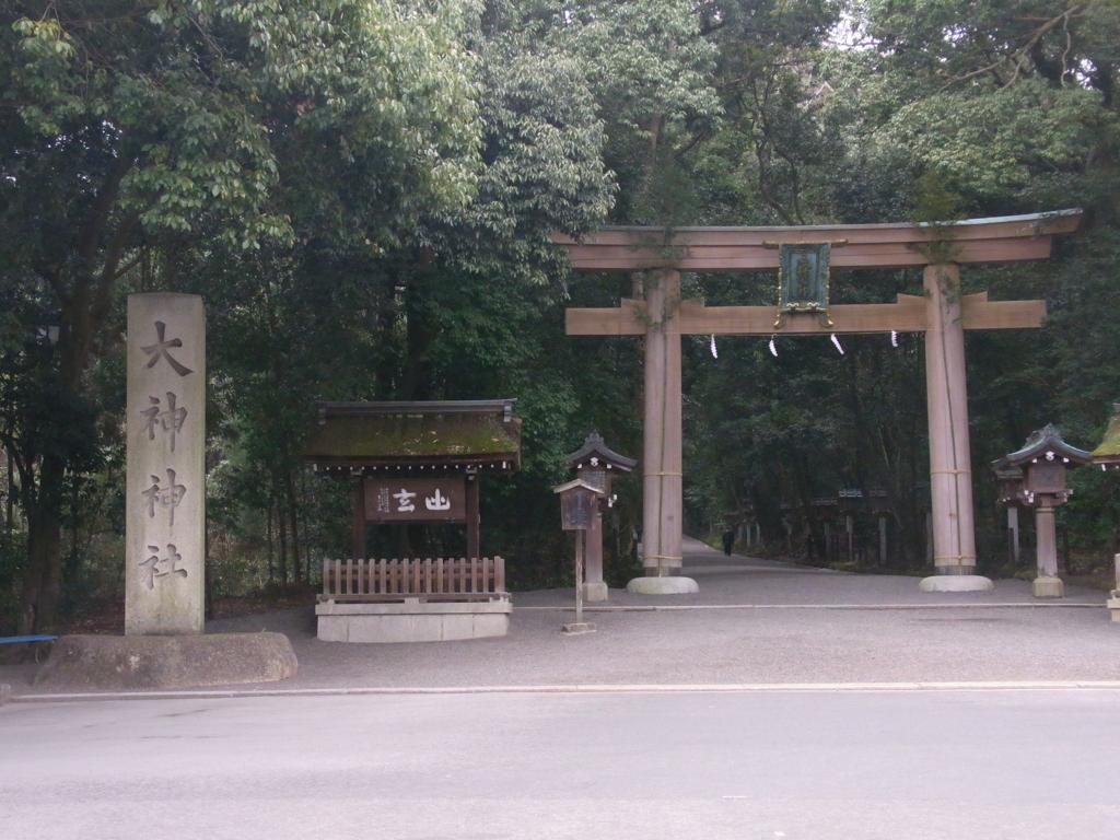 f:id:ichigo2015:20170224215402j:plain