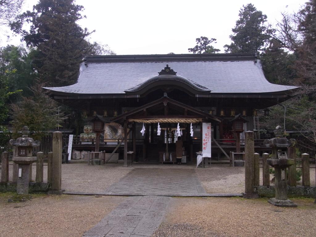 f:id:ichigo2015:20170301185715j:plain