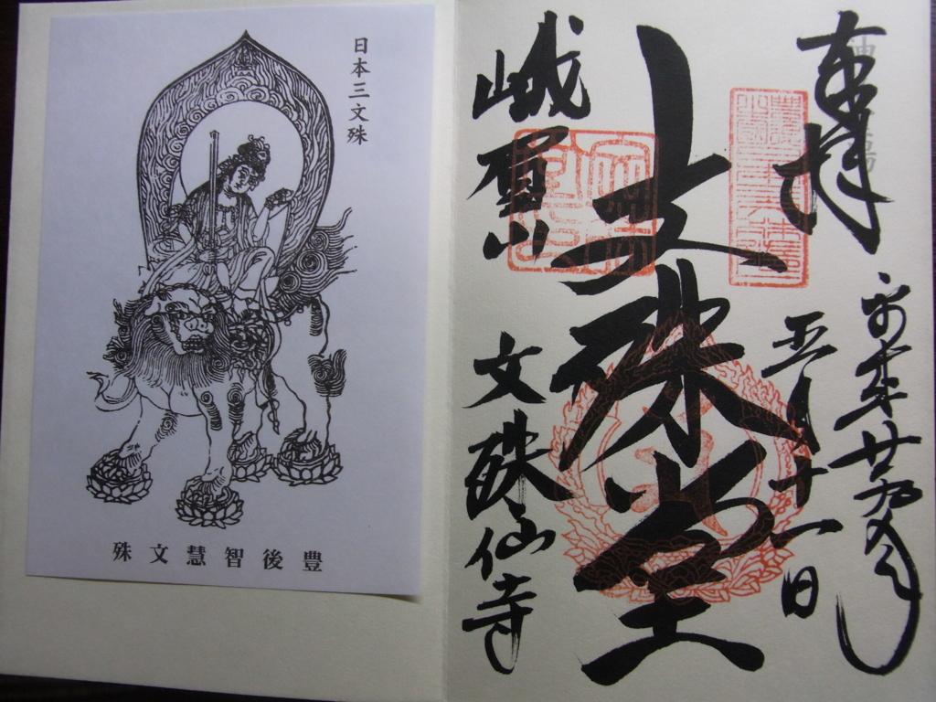 f:id:ichigo2015:20170515232757j:plain