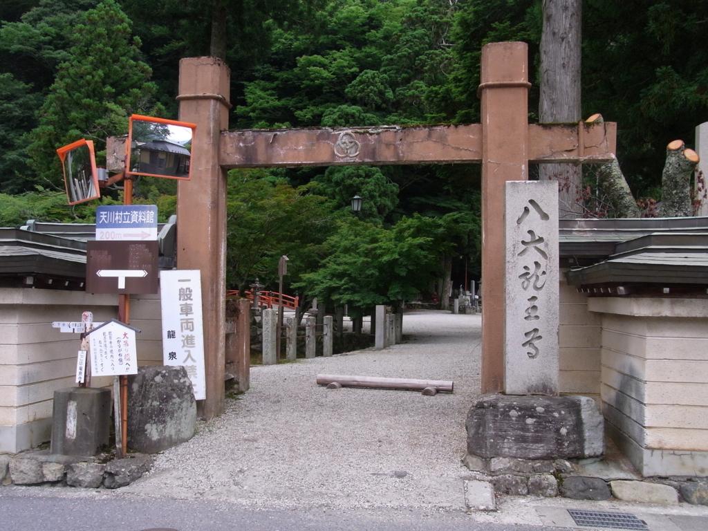 f:id:ichigo2015:20171105230110j:plain