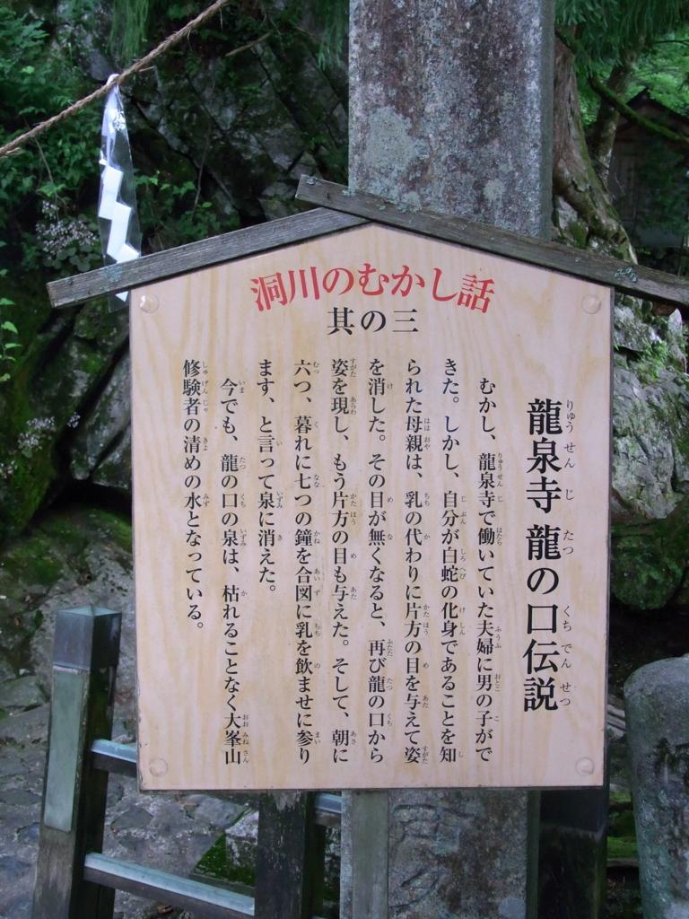 f:id:ichigo2015:20171105230404j:plain