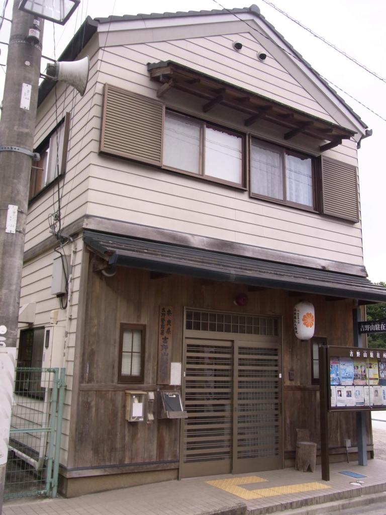 f:id:ichigo2015:20171106220029j:plain