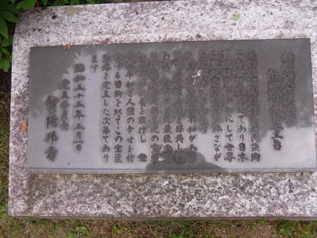 f:id:ichigo2015:20171108231220j:plain