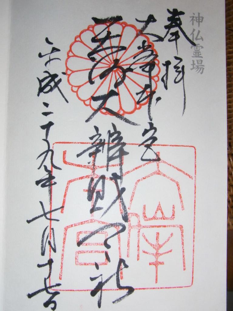 f:id:ichigo2015:20171109234244j:plain