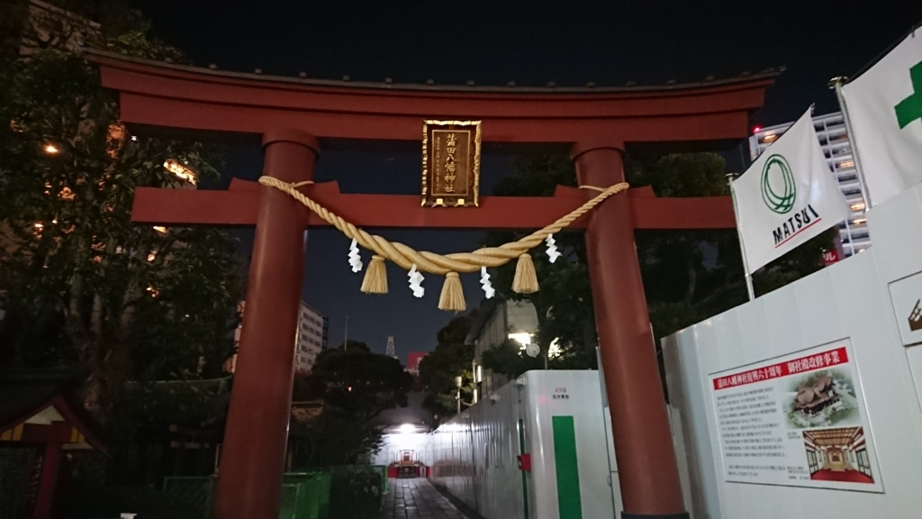 f:id:ichigo2015:20180214230420j:plain