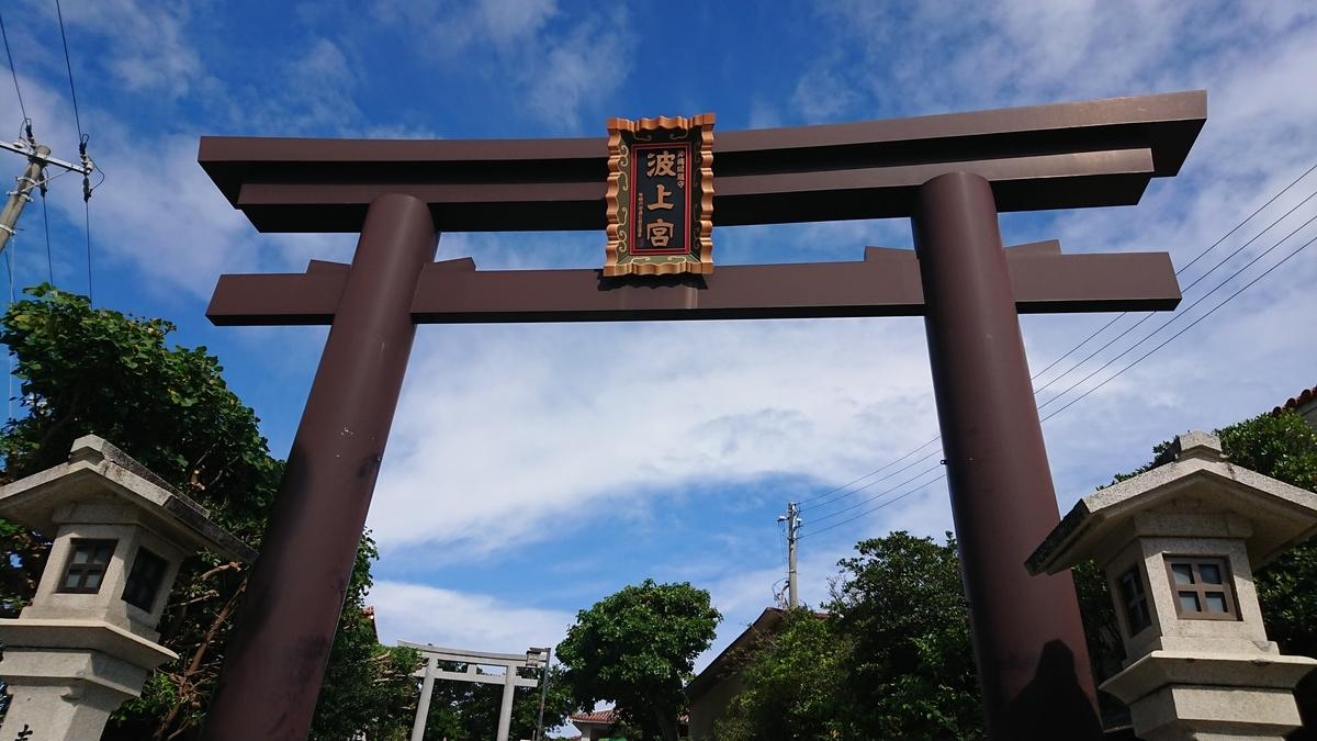 f:id:ichigo2015:20191022203340j:plain