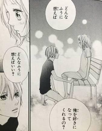 f:id:ichigo427:20161128230022j:plain