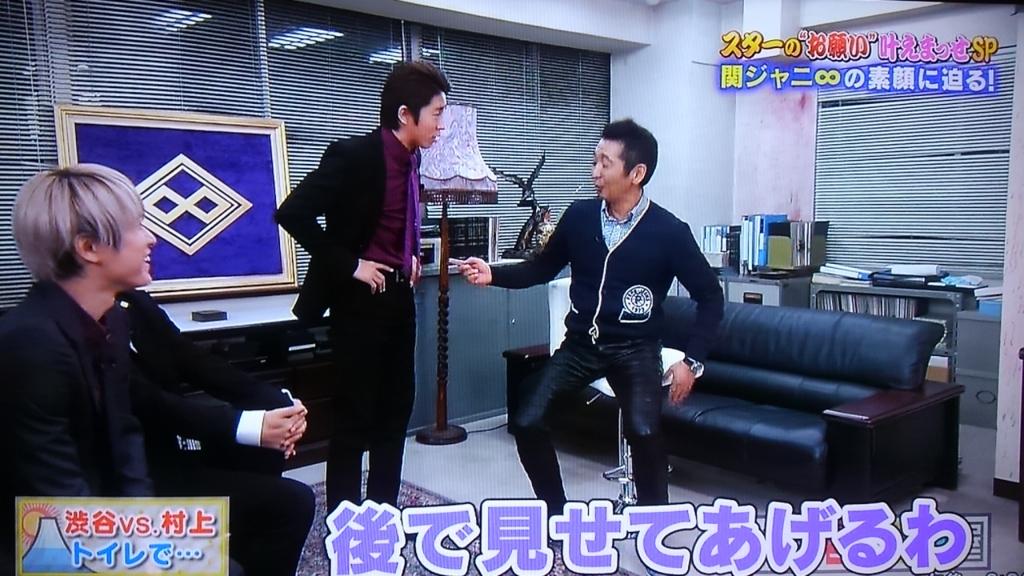 f:id:ichigo427:20170107011950j:plain