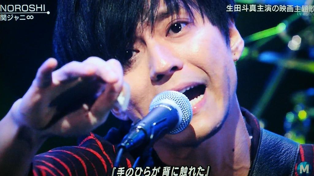 f:id:ichigo427:20170204171640j:plain