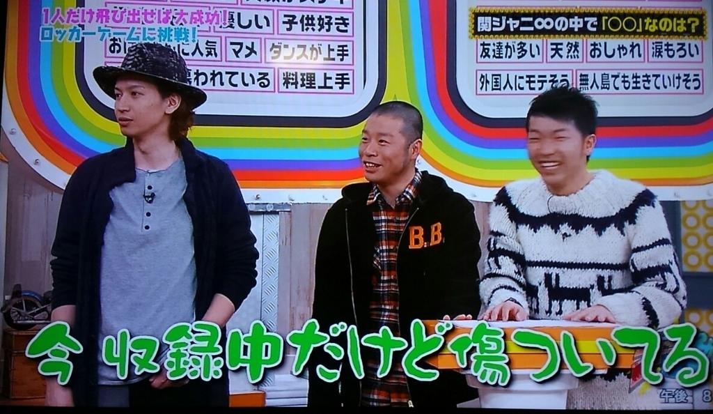 f:id:ichigo427:20170315090409j:plain