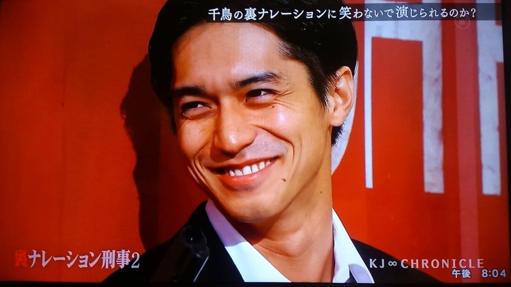 f:id:ichigo427:20170404222848j:plain