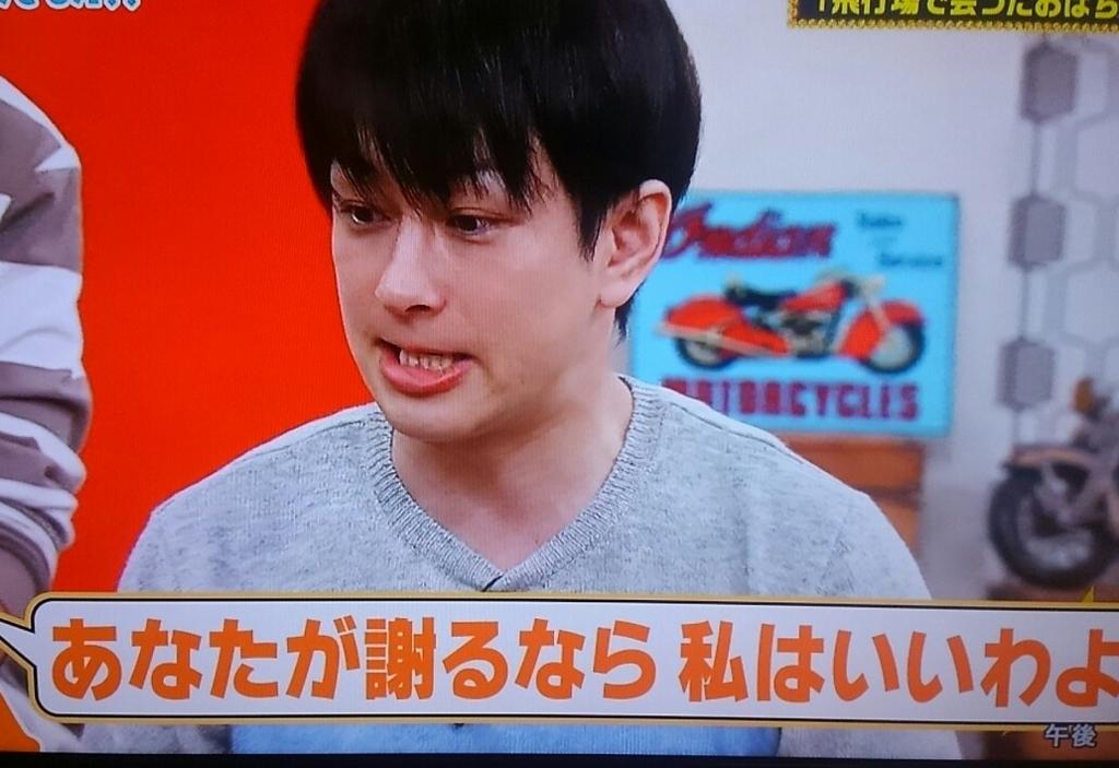 f:id:ichigo427:20170509094653j:plain