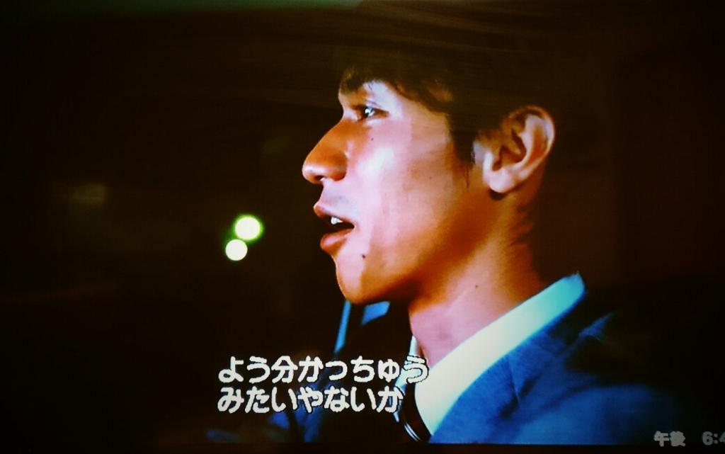 f:id:ichigo427:20170521093042j:plain