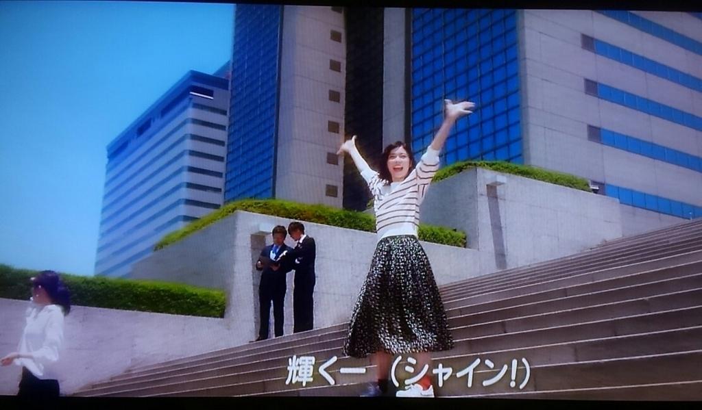 f:id:ichigo427:20170712110022j:plain