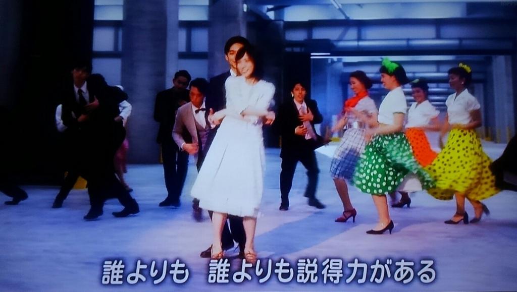f:id:ichigo427:20170719170151j:plain