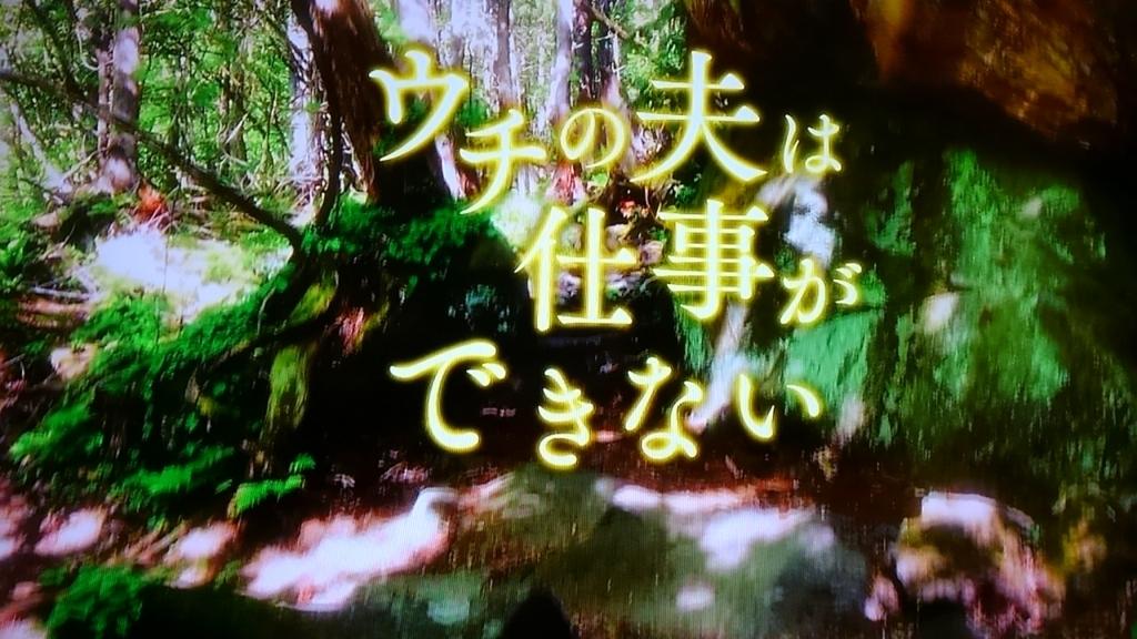 f:id:ichigo427:20170902112818j:plain