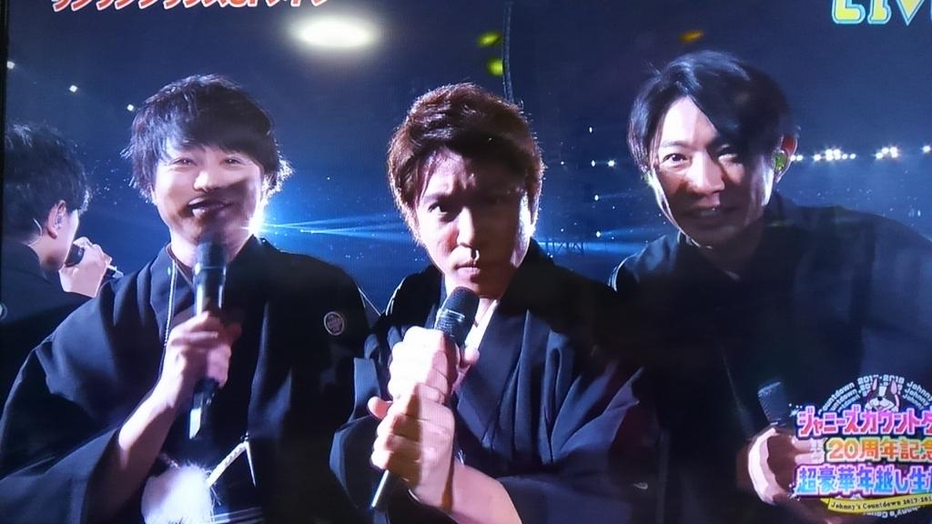 f:id:ichigo427:20180126210540j:plain