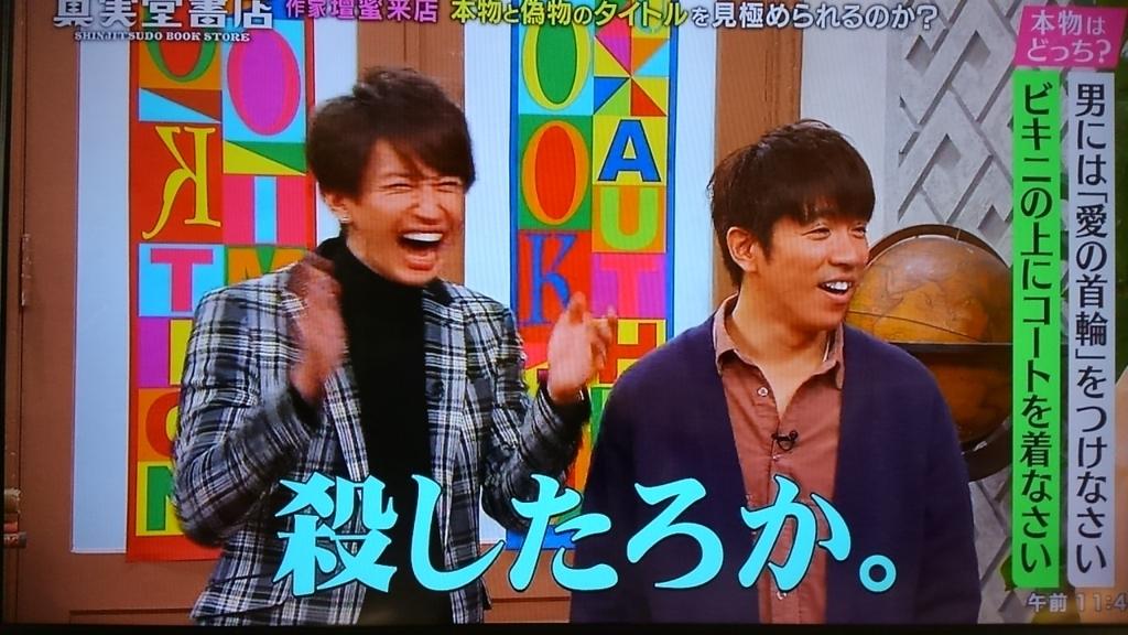 f:id:ichigo427:20180301045943j:plain