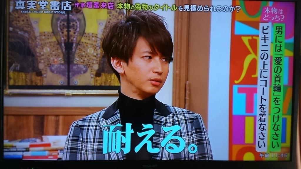 f:id:ichigo427:20180301050054j:plain