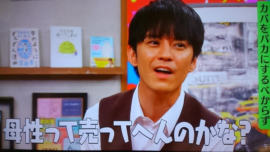 f:id:ichigo427:20180301050216j:plain