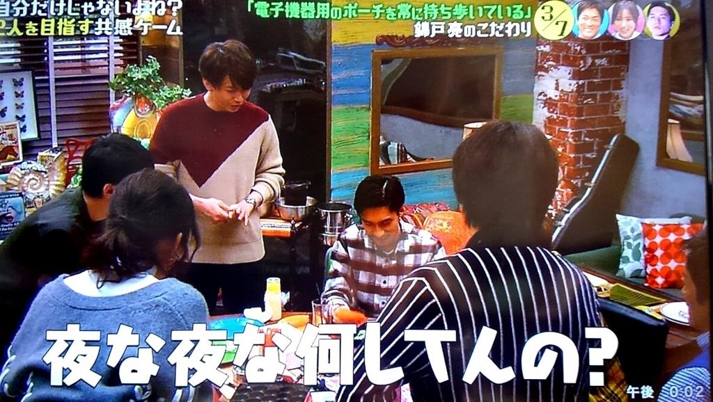 f:id:ichigo427:20180301050339j:plain