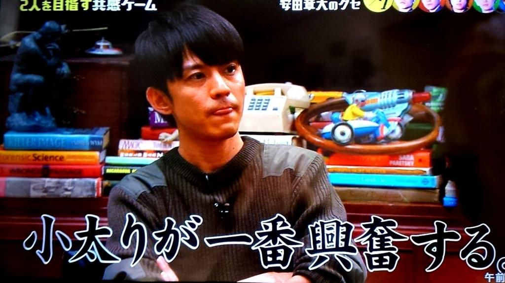 f:id:ichigo427:20180301050420j:plain