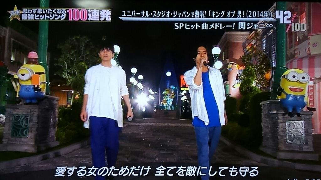 f:id:ichigo427:20180629195352j:plain
