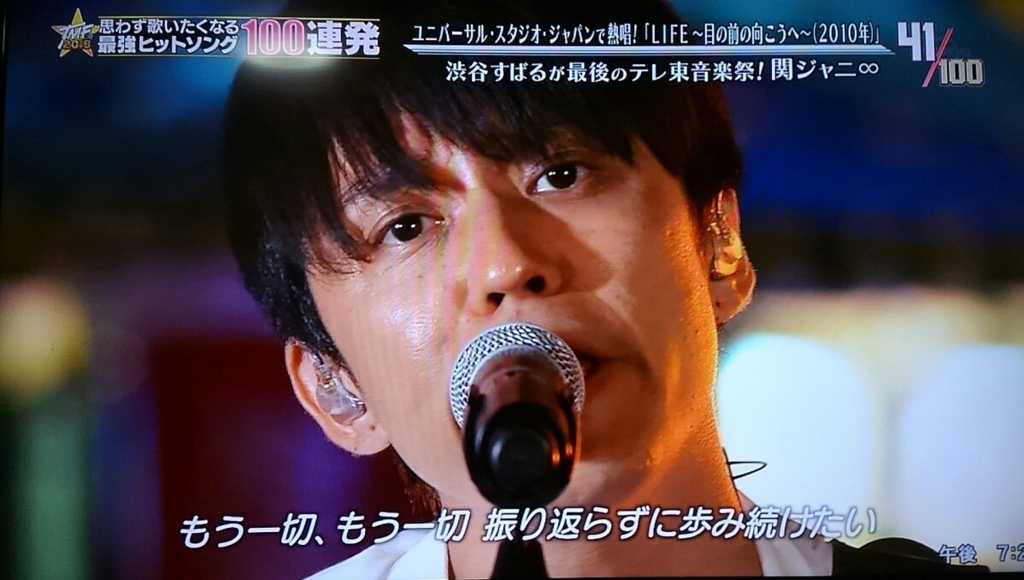 f:id:ichigo427:20180629195411j:plain