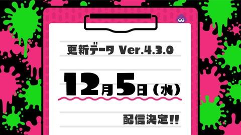 f:id:ichigo_games:20181129131315j:image