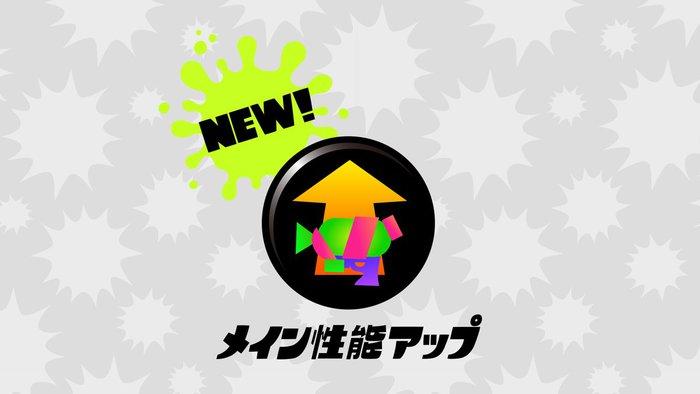 f:id:ichigo_games:20181129131332j:image