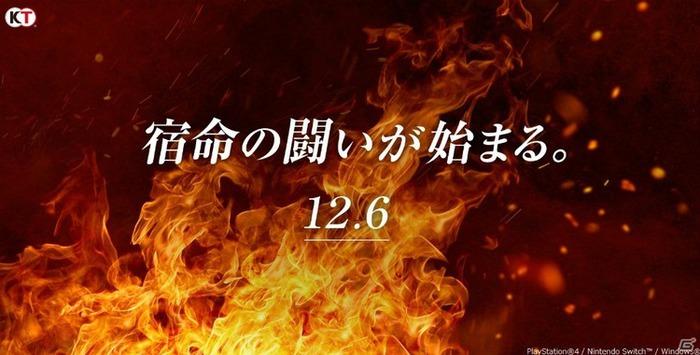 f:id:ichigo_games:20181201001817j:image