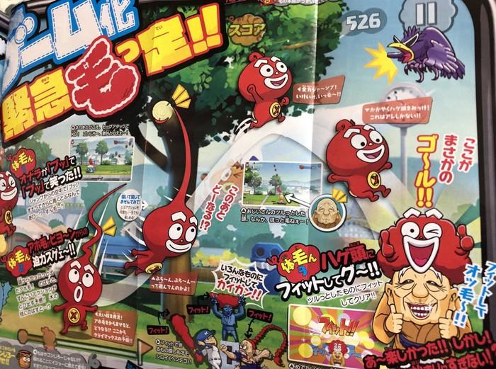 f:id:ichigo_games:20181201002418j:image