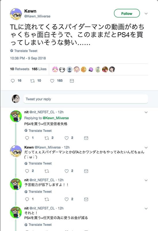 f:id:ichigo_games:20181201002425j:image