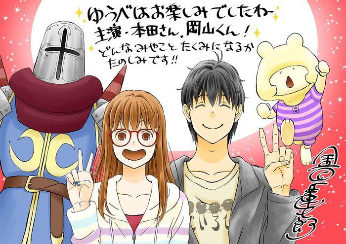 f:id:ichigo_games:20181201104325j:image