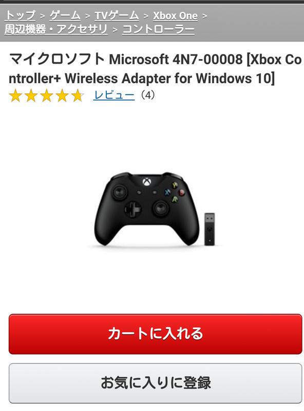 f:id:ichigo_games:20181203123023j:image