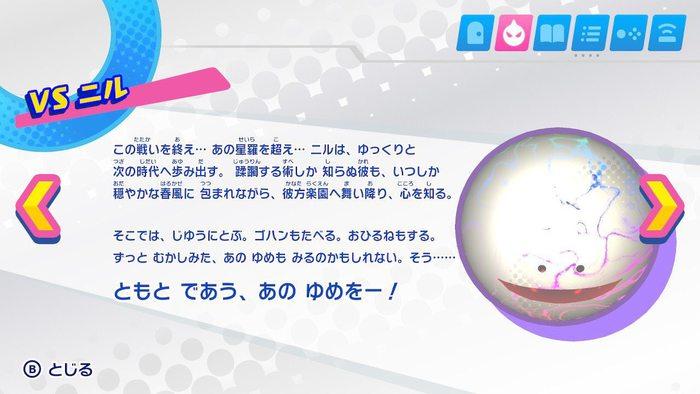 f:id:ichigo_games:20181204211057j:image