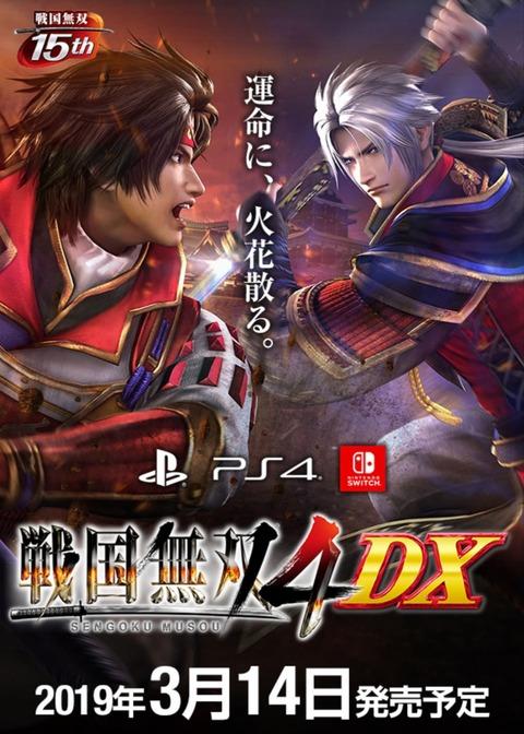 f:id:ichigo_games:20181206003048j:image