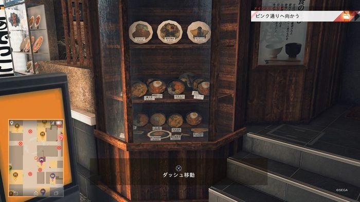 f:id:ichigo_games:20181209234811j:image