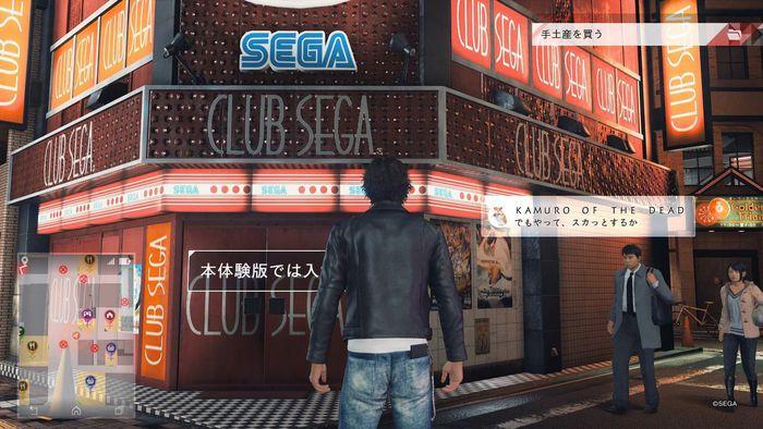 f:id:ichigo_games:20181209234854j:image