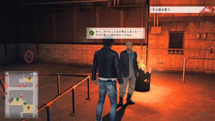 f:id:ichigo_games:20181209234900j:image