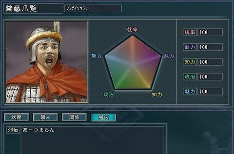 f:id:ichigo_games:20181210160818j:image