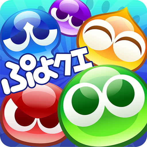 f:id:ichigo_games:20181213221512j:image