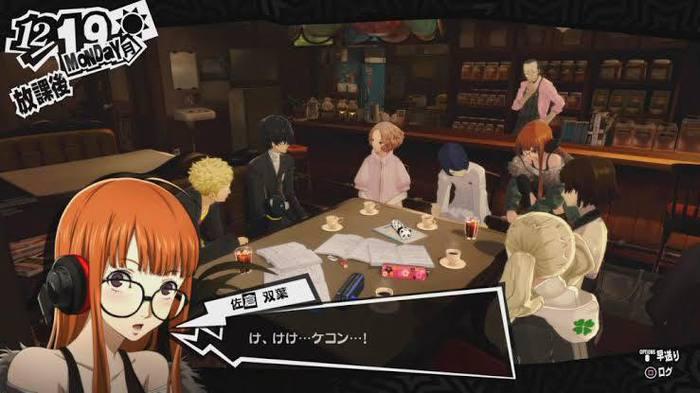 f:id:ichigo_games:20181213221622j:image