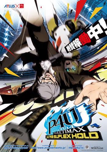 f:id:ichigo_games:20181213221653j:image