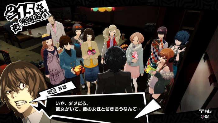 f:id:ichigo_games:20181213221749j:image