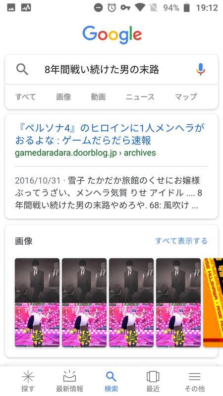 f:id:ichigo_games:20181213221814j:image