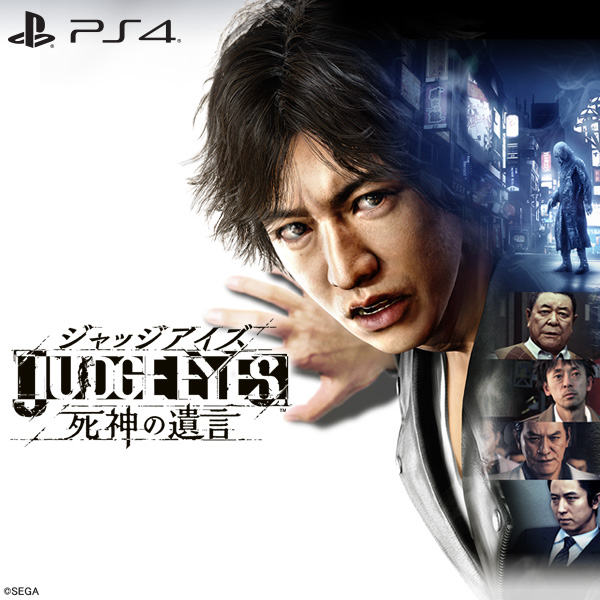 f:id:ichigo_games:20181214144415j:image