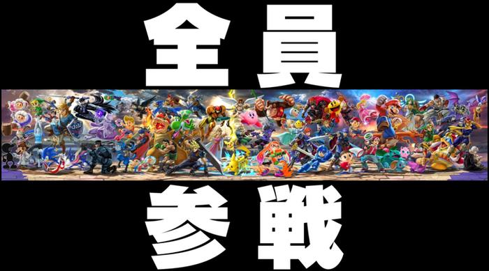 f:id:ichigo_games:20181215125245j:image